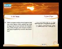 المصحف المرتل مع ترجمة معانيه إلى اللغة الإندونيسية ( الجزء 03 ) المقطع 8
