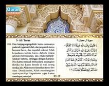 المصحف المرتل مع ترجمة معانيه إلى اللغة الإندونيسية ( الجزء 04 ) المقطع 1