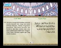 المصحف المرتل مع ترجمة معانيه إلى اللغة الإندونيسية ( الجزء 04 ) المقطع 2