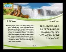 المصحف المرتل مع ترجمة معانيه إلى اللغة الإندونيسية ( الجزء 04 ) المقطع 5