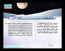 المصحف المرتل مع ترجمة معانيه إلى اللغة الإندونيسية ( الجزء 04 ) المقطع 6