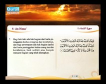 المصحف المرتل مع ترجمة معانيه إلى اللغة الإندونيسية ( الجزء 04 ) المقطع 7