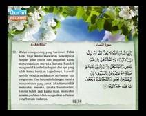 المصحف المرتل مع ترجمة معانيه إلى اللغة الإندونيسية ( الجزء 04 ) المقطع 8
