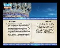 المصحف المرتل مع ترجمة معانيه إلى اللغة الإندونيسية ( الجزء 05 ) المقطع 2