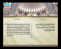 المصحف المرتل مع ترجمة معانيه إلى اللغة الإندونيسية ( الجزء 05 ) المقطع 3