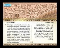 المصحف المرتل مع ترجمة معانيه إلى اللغة الإندونيسية ( الجزء 05 ) المقطع 4