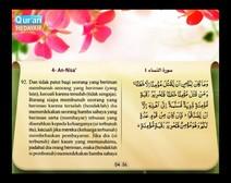 المصحف المرتل مع ترجمة معانيه إلى اللغة الإندونيسية ( الجزء 05 ) المقطع 5