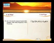 المصحف المرتل مع ترجمة معانيه إلى اللغة الإندونيسية ( الجزء 05 ) المقطع 6