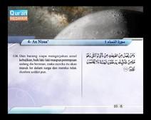 المصحف المرتل مع ترجمة معانيه إلى اللغة الإندونيسية ( الجزء 05 ) المقطع 7