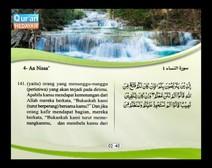 المصحف المرتل مع ترجمة معانيه إلى اللغة الإندونيسية ( الجزء 05 ) المقطع 8