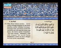 المصحف المرتل مع ترجمة معانيه إلى اللغة الإندونيسية ( الجزء 06 ) المقطع 1