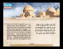 المصحف المرتل مع ترجمة معانيه إلى اللغة الإندونيسية ( الجزء 06 ) المقطع 2