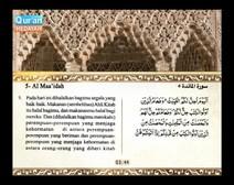 المصحف المرتل مع ترجمة معانيه إلى اللغة الإندونيسية ( الجزء 06 ) المقطع 3