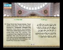 المصحف المرتل مع ترجمة معانيه إلى اللغة الإندونيسية ( الجزء 06 ) المقطع 4
