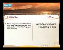 المصحف المرتل مع ترجمة معانيه إلى اللغة الإندونيسية ( الجزء 06 ) المقطع 5