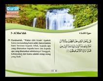 المصحف المرتل مع ترجمة معانيه إلى اللغة الإندونيسية ( الجزء 06 ) المقطع 7