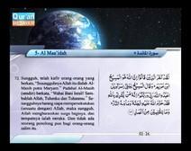 المصحف المرتل مع ترجمة معانيه إلى اللغة الإندونيسية ( الجزء 06 ) المقطع 8