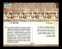 المصحف المرتل مع ترجمة معانيه إلى اللغة الإندونيسية ( الجزء 07 ) المقطع 2