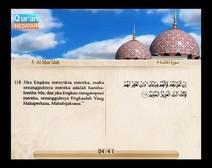 المصحف المرتل مع ترجمة معانيه إلى اللغة الإندونيسية ( الجزء 07 ) المقطع 3