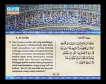 المصحف المرتل مع ترجمة معانيه إلى اللغة الإندونيسية ( الجزء 07 ) المقطع 4