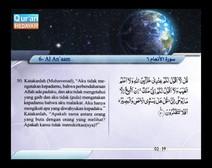 المصحف المرتل مع ترجمة معانيه إلى اللغة الإندونيسية ( الجزء 07 ) المقطع 5