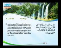 المصحف المرتل مع ترجمة معانيه إلى اللغة الإندونيسية ( الجزء 07 ) المقطع 6
