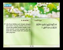المصحف المرتل مع ترجمة معانيه إلى اللغة الإندونيسية ( الجزء 07 ) المقطع 7