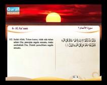 المصحف المرتل مع ترجمة معانيه إلى اللغة الإندونيسية ( الجزء 07 ) المقطع 8