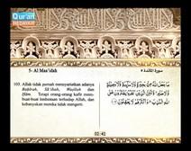 المصحف المرتل مع ترجمة معانيه إلى اللغة الإندونيسية ( الجزء 08 ) المقطع 1