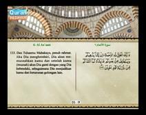 المصحف المرتل مع ترجمة معانيه إلى اللغة الإندونيسية ( الجزء 08 ) المقطع 2