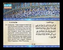 المصحف المرتل مع ترجمة معانيه إلى اللغة الإندونيسية ( الجزء 08 ) المقطع 3