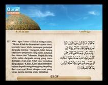 المصحف المرتل مع ترجمة معانيه إلى اللغة الإندونيسية ( الجزء 08 ) المقطع 4