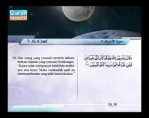 المصحف المرتل مع ترجمة معانيه إلى اللغة الإندونيسية ( الجزء 08 ) المقطع 6
