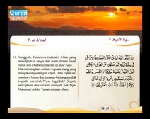 المصحف المرتل مع ترجمة معانيه إلى اللغة الإندونيسية ( الجزء 08 ) المقطع 7