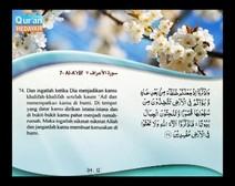 المصحف المرتل مع ترجمة معانيه إلى اللغة الإندونيسية ( الجزء 08 ) المقطع 8
