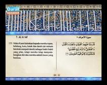 المصحف المرتل مع ترجمة معانيه إلى اللغة الإندونيسية ( الجزء 09 ) المقطع 2
