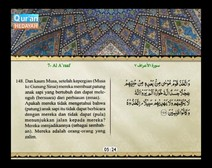 المصحف المرتل مع ترجمة معانيه إلى اللغة الإندونيسية ( الجزء 09 ) المقطع 3