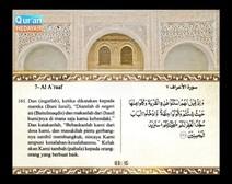 المصحف المرتل مع ترجمة معانيه إلى اللغة الإندونيسية ( الجزء 09 ) المقطع 4