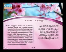 المصحف المرتل مع ترجمة معانيه إلى اللغة الإندونيسية ( الجزء 09 ) المقطع 5