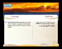 المصحف المرتل مع ترجمة معانيه إلى اللغة الإندونيسية ( الجزء 09 ) المقطع 6