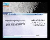 المصحف المرتل مع ترجمة معانيه إلى اللغة الإندونيسية ( الجزء 09 ) المقطع 7