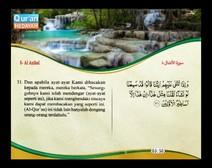 المصحف المرتل مع ترجمة معانيه إلى اللغة الإندونيسية ( الجزء 09 ) المقطع 8