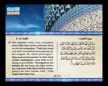 المصحف المرتل مع ترجمة معانيه إلى اللغة الإندونيسية ( الجزء 10 ) المقطع 1