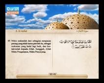المصحف المرتل مع ترجمة معانيه إلى اللغة الإندونيسية ( الجزء 10 ) المقطع 2