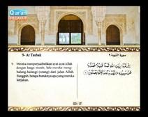 المصحف المرتل مع ترجمة معانيه إلى اللغة الإندونيسية ( الجزء 10 ) المقطع 3