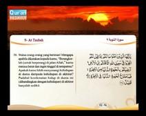 المصحف المرتل مع ترجمة معانيه إلى اللغة الإندونيسية ( الجزء 10 ) المقطع 5
