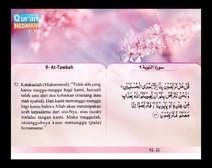 المصحف المرتل مع ترجمة معانيه إلى اللغة الإندونيسية ( الجزء 10 ) المقطع 6
