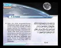 المصحف المرتل مع ترجمة معانيه إلى اللغة الإندونيسية ( الجزء 10 ) المقطع 8