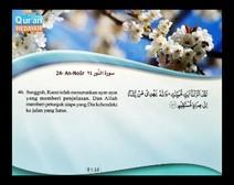 المصحف المرتل مع ترجمة معانيه إلى اللغة الإندونيسية ( الجزء 18 ) المقطع 6