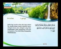 المصحف المرتل مع ترجمة معانيه إلى اللغة الإندونيسية ( الجزء 18 ) المقطع 7